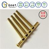高鸿DD035铆钉3*34.8mm,管状铆钉,空心铆钉,优质电器塑料件铜铆钉
