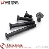 深圳高强度10.9级英制沉头内六角螺栓 平头内六角螺钉 DIN7991平杯螺丝3/16-24-1/2