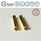 高鸿DE015铆钉3.5*15.3mm,小型断路器铆钉,小型开关铆钉,空心铆钉
