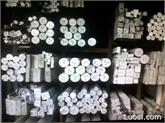 供应7075铝棒 螺丝专用铝棒 8mm铝棒 优质航空铝棒