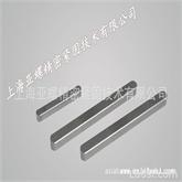 SUS304不锈钢平键