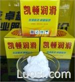 耐酸碱轴承润滑脂
