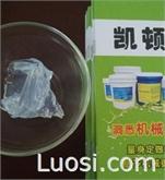 硅橡胶润滑脂,密封圈装配油膏