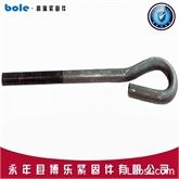 地脚螺栓 永年铁地脚螺栓定做高强地脚螺栓预埋件紧固件