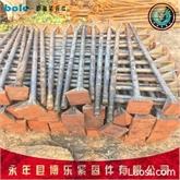 地脚螺栓光伏支架 U型螺栓标准件 永年博乐地脚螺栓专业生产