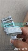 燕尾型带齿哈芬槽T型螺栓价格
