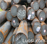 12Cr2Ni4WA 优质圆棒棒材 大直径 代订宝钢期货精品 热销产品