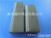 耐克圆尾牙板/不锈钢搓丝板,干壁钉搓丝板/耐克牙板