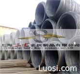 宝钢 合金钢低碳钢SAE1008 性能 化学元素 厂家直销 价格优惠 品质保证