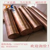 广东现货供应T2紫铜棒 精矫直C1100紫铜棒 高纯度紫铜棒 无氧紫铜棒