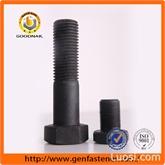 美标钢结构螺栓 ASTM A490