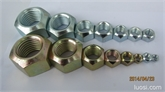GB6184 全金属锁紧螺母
