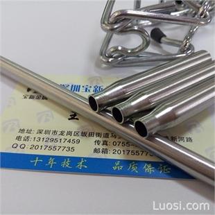 宝新进口中碳线,弹簧线,316不锈钢线材