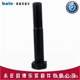 高强度螺栓有几个等级|高强度螺栓连接形式|邯郸博乐高强度螺丝标准件