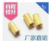 国标摄像机铜柱圆型铜柱直纹铜柱安防柱隔离柱M2超短双通现货热销