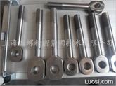 SUS347活节螺栓