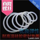 促耐高温硅胶圈O型圈密封圈硅胶现货硅橡胶密封件橡胶垫片硅胶圈M3-M60