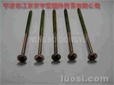 纤维板钉厂家专业生产不锈钢大规格