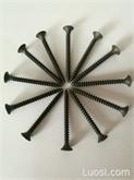 沉头自攻钉/干壁钉/石膏板墙板钉M3.5*16/20—M3.5*50