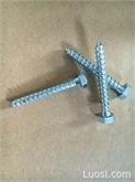 厂家直销 外六角自攻 内六角自攻 木螺丝 规格全 现货供应