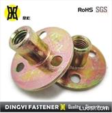 铁板螺母 家具螺母镀锌对锁螺母 锁紧螺母三孔固定螺母三孔爪盘