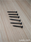 干壁钉螺丝自攻干壁钉【粗牙】批发 十字沉头石膏板专用