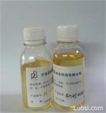 除蜡异丙醇酰胺6508