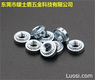 压铆螺母环保兰白锌 碳钢 压铆螺母/压铆件/压板螺母M2M2.5M3M4M5M6M8M10