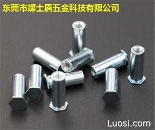 厂家直销PEM标准压铆螺柱盲孔压铆螺柱/压铆螺母柱/压铆件 M3-M6 外径5.4