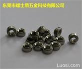 304不锈钢压铆螺母压板螺母 M2 M2.5 M3 M4 M5 M6 M8 M10 压铆螺柱螺丝