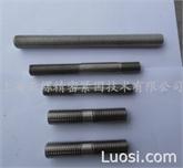 SUS301双头螺柱