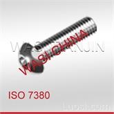 内六角平圆头螺钉ISO7380,A2不锈钢M3-M24