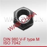 供应进口全金属六角锁紧螺母ISO7042,8/10/12级铁路专用