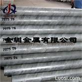 广东直销优质进口超硬 7075T651 铝棒规格齐全 可零切