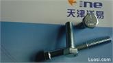 天津泛易供应美制五级(8.8级)外六角螺栓