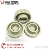 美国shearloc塑料手柄螺丝 M6螺丝塑料旋钮83-98-907