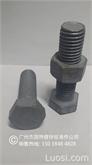 电力金具、铁塔栓、热浸锌牙条,热镀锌平垫,热镀锌弹垫,热浸锌爆炸螺丝,热浸锌弹簧垫圈