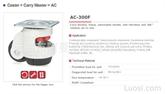 阿曼达供 脚轮 万向脚轮 韩国脚轮 品牌 AutoCFT 型号 AC-300F