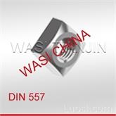 方螺母DIN557