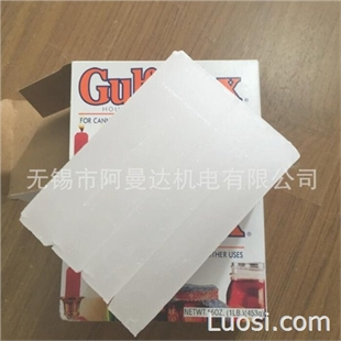 paraffin wax 蜡块 进口蜡块 工业蜡块 食用蜡块 阿曼达供