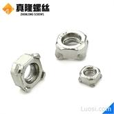 促销304不锈钢四方焊接螺母M4-M10六角方形点焊螺帽现货供应
