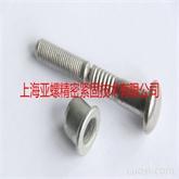304不锈钢平圆头抗拉型环槽铆钉