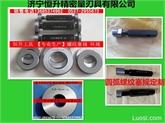 【专业生产】各种规格螺纹塞规 环规(可定非标