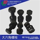 钢结构用10.9级 大六角法兰螺栓 外六角高强度螺栓 标准件紧固件