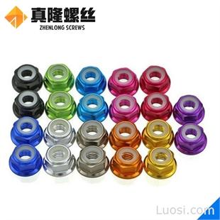 尼龙自锁螺母国标号_GB8891尼龙放松螺母、自锁螺母、欢迎选购