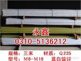 河北永年全牙丝杆厂家0310-5136212全扣丝杆批发