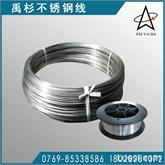 316L不锈钢螺丝线大钢厂料,厂家批发价格