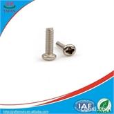 厂家供应圆头机牙螺丝 螺钉M5*16 价格优惠