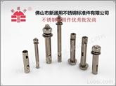佛山新通用供应304不锈钢顶爆螺栓 不锈钢顶爆螺丝M6~M12
