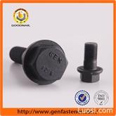 GB/T 5787 12.9级法兰面螺栓